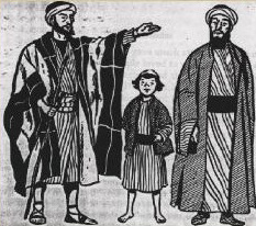 Hebrew clothing male